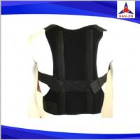 Posture Correction Belt Babaka Back Support