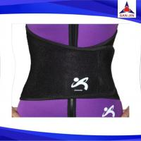 2016 simple design protectable universal neoprene waist support waist protection belt